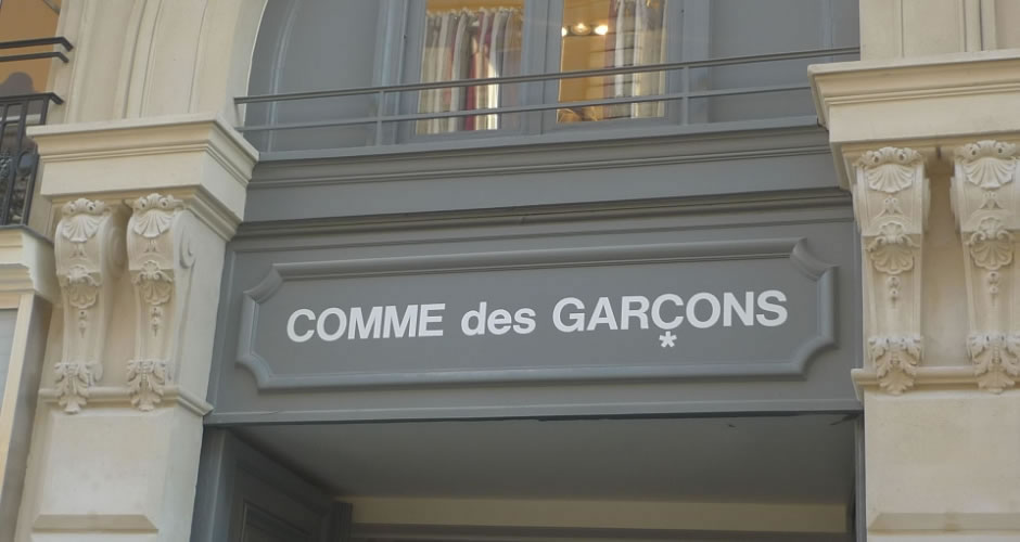 Comme des Garons